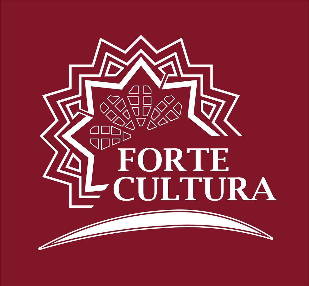 Logo Forte Cultura_weiss-braun, Rechte: FORTE CULTURA e.V.